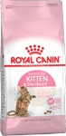 ROYAL CANIN Kitten Sterilised Киттен Стирилайзд (400 г)