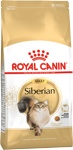ROYAL CANIN Siberian Сибериан (400 г)