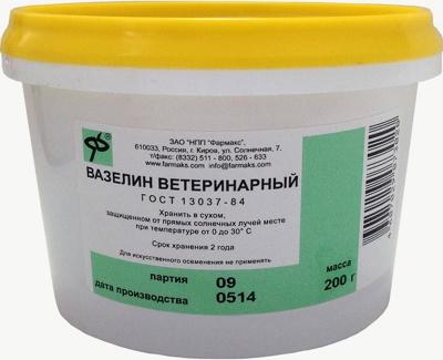 вазелин ветеринарный купить в Минске и по Беларуси с доставкой